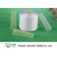 Buy cheap Non Knot Polyester Raw White Yarn For Luggage / Tent / Woven Bag / Sewing product