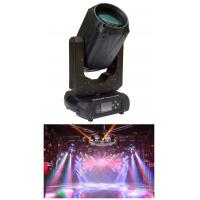 Buy cheap Sharpy 9R 7R 260W 230W Beam Moving Head Stage Lights Disco Light For Wedding from wholesalers