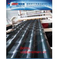 Buy cheap PVC roof  sheet  forming  machine / PVC roof sheet making machine from wholesalers
