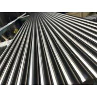 Buy cheap Ss 303 Bright Steel Round Bar Stock Ground Finish 100% Ultrasonic Ok from wholesalers