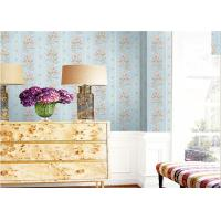 Buy cheap 1.06*10m Size Deep Embossed Patterned Wallpaper Stripe Design For Sitting Room product