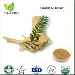 Buy cheap tongkat ali extract,tongkat ali root extract 200 1,tongkat ali extract powder from wholesalers