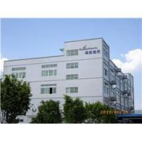Shenzhen Hoply Technology CO.,Ltd