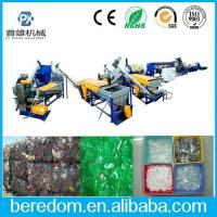 Buy cheap Pet Bottle Flakes Hot Washing Machine Plant from wholesalers