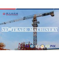 Buy cheap 4 Tons - 20 Tons Construction Building Tower Crane Machinery and Equipment from wholesalers