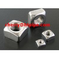 Buy cheap ASTM A194 2H Hex nut from wholesalers