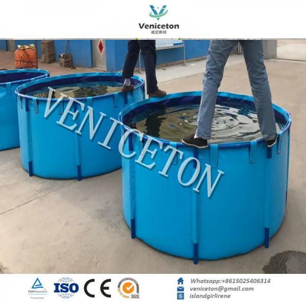 Hot sale foldable circular pvc plastic fish farm tank for Fish farm tanks