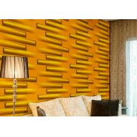 Quality Removable Decorative Wall Panel 3D Wallpapers For Home Wall Decor Green / Yellow for sale