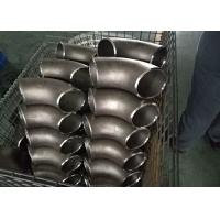 Buy cheap Schedule10 SMLS Stainless Steel Pipe Compression Fittings Cold Drawing Metric from wholesalers