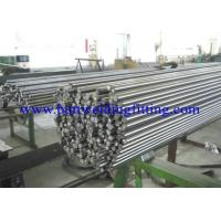 Buy cheap Stainless Steel Bright Round Bar 316L 630 2205 ASTM Propellar Shaft from wholesalers