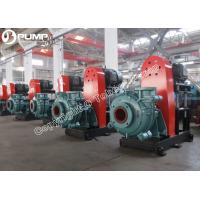Buy cheap  Minerals Horizontal Slurry Pump China from wholesalers