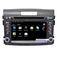 Buy cheap Android 4.0 Stereo for Honda CR-V CRV Car GPS Nav Headunit DVD Player Multimedia Android Car Sat Nav from wholesalers