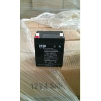 Buy cheap Sealed Lead Acid Battery(SLA Battery) 12V4.5AH from wholesalers
