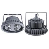 Buy cheap IP65 Explosion Proof LED Lights Aluminum Alloy Plastic Sprayed Surface from wholesalers