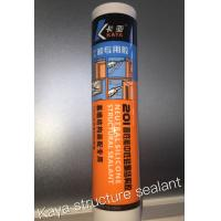 Buy cheap Industrial Neutral Cure Silicone Sealant , High Modulus Silicone Sealant from wholesalers