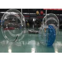 Buy cheap Eco - Friendly Kids Inflatable Pool Water Walking Balls Water Play from wholesalers