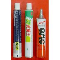 Buy cheap Aluminum tube, Aluminum pipe, plastic bottle, Aluminum can from wholesalers