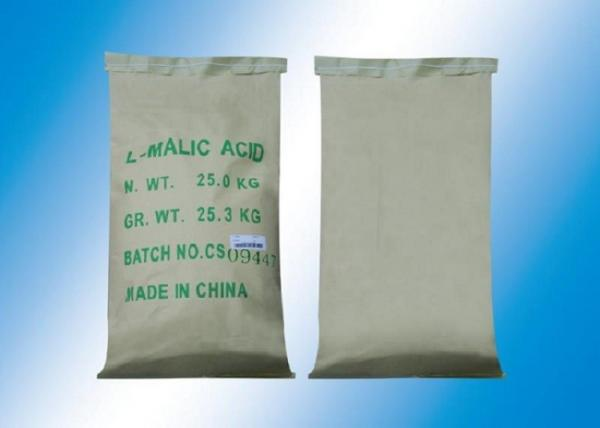 Buy cheap FCCIV standard cmbec brand china good price supplier Food Additive C4H6O5 Cas 97-67-6 L-Malic Acid from wholesalers