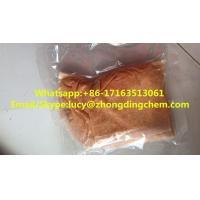 Buy cheap factory suppply jwh018 jwh-018 CAS Number :209414-07-3 high purity*( Skype:lucy.zhang121) from wholesalers