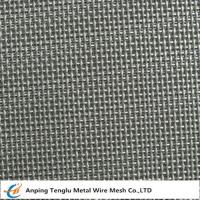 Buy cheap Stainless Steel Sintered Wire Mesh |Reinforcement/Protection/Filter Five Layer Mesh from wholesalers