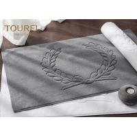 Buy cheap White Color 100% Cotton Bath Mat Sets With Jacquard Custom Logo from wholesalers