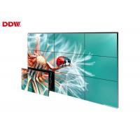 Buy cheap Customized best-selling 55 inch led/oled/lcd samsung video wall advertising from wholesalers