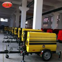Buy cheap Industrial Construction Mobile Light Tower from wholesalers