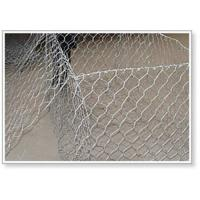 Buy cheap Gabion box (manufacturer and exporter) from wholesalers