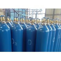 Buy cheap Seamless Steel Industrial Oxygen Gas Cylinder , Medical Gas Cylinders  ISO 9809 -1 from wholesalers