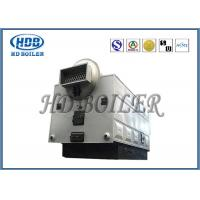 Buy cheap Horizontal Biomass Fired Industrial Steam Boiler , Large Biomass Steam Generator from wholesalers