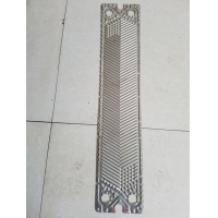 Buy cheap Oil industry used small area easy installation in the limited space plate heat exchanger Sigma 9/ Sigma M9/ Sigma X9 from wholesalers