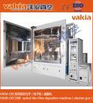 Buy cheap Vertical Single Door Optical Coating Machine For Anti Fog Snow Eyewear from wholesalers