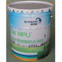 Buy cheap Polyurethane liquid applied waterproofing membrane from wholesalers