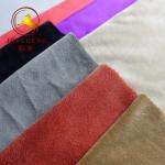 Buy cheap 0.5mm-1mm super soft warp knitting plain minky fabric super plush velboa from wholesalers