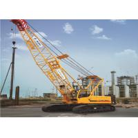 Buy cheap High quality  Durable Swing QUY75 Tracked Hydraulic Crawler Crane With Lattice Boom from wholesalers