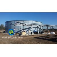 Buy cheap 20 m³ Capacity Bolted Steel Tanks For Municipal And Industrial Drinking Water Storage from wholesalers