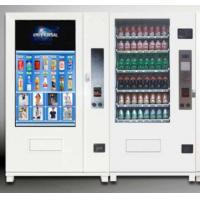 Buy cheap 46 Inch Touch Screen Elevator Vending Machine for Underwear , Napkin , Socks , Jewelry from wholesalers