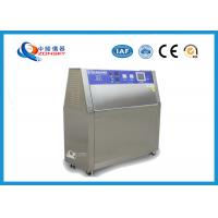 Buy cheap Tower - Type UV Aging Test Chamber A3 Steel Sheet Spray Treatment Shell from wholesalers