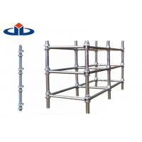 Buy cheap Q345 Steel Cuplock Scaffolding System Ringlock Scaffolding Ledger 3.2mm Thickness product