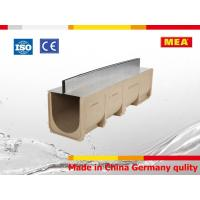 Buy cheap EN1433 CE Polymer Concrete Channel NW 100 slot drain from wholesalers