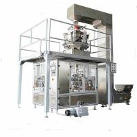 Buy cheap Pillow bag automatic vertical form fill seal machine,Candied fruites automatic vertical form fill seal machine from wholesalers