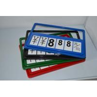 Buy cheap Red , Yellow , Black Plastic Price Sign Board , ABS Price Tag Display product