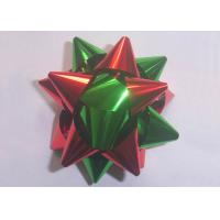 "Buy cheap Multi material and colors gift decoration star bow christmas decoration 2"" - 4 from wholesalers"