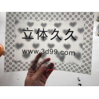 Buy cheap 3D Lenticular printing FLY-EYE 3D effect with Animation lenticular effect made by OK3D Software from wholesalers