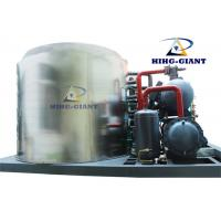 Buy cheap 40 Tons Per Day Flake Ice Making Machine For Concrete Cooling from wholesalers
