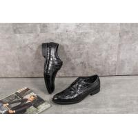 Buy cheap Business Mens Leather Dress Shoes , Official Black Formal Shoes For Men from wholesalers
