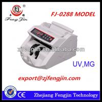 Buy cheap THE MOST POPULAR FJ-0288 UV/MG counterfeit detector bill counting machine from wholesalers