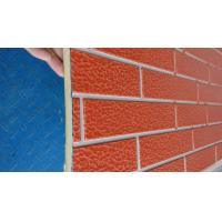 Buy cheap CE approval decorative insulation panel for exterior wall brick texture with lifetime 50 years from wholesalers