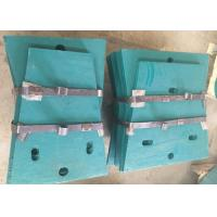 Buy cheap Grey Iron Cone / Jaw Crusher Spare Parts Replacement  C145 C160 C200 Protection Wear Plate from wholesalers