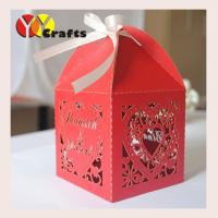 Buy cheap Heart favour packaging box laser cutting bird design ivory wedding gift packaging boxes from wholesalers